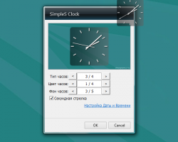 SimpleS Clock settings